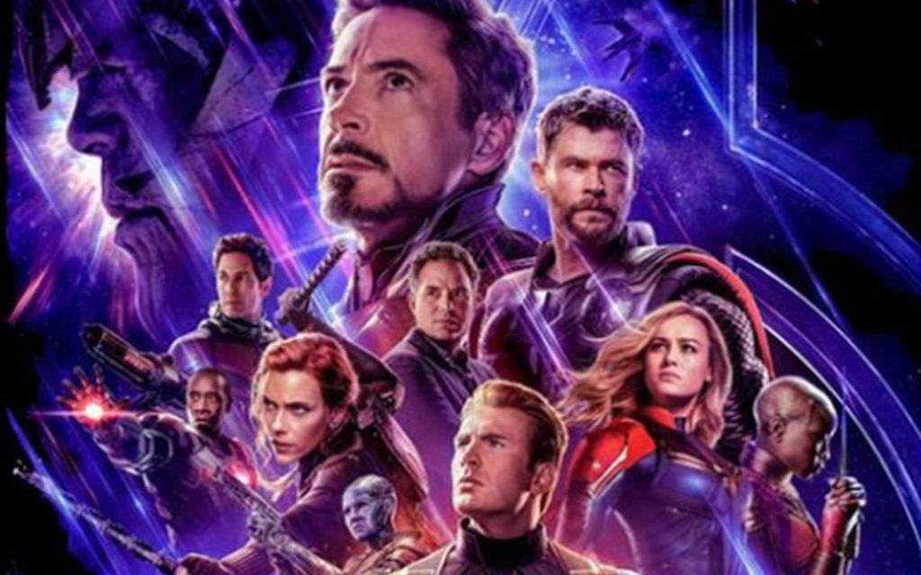 La publicidad de Avengers Endgame.