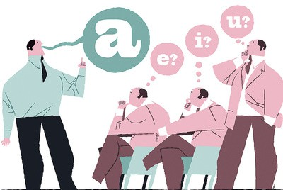 mensaje y forma de comunicarlo