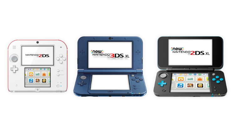 diferentes versiones de la 3DS