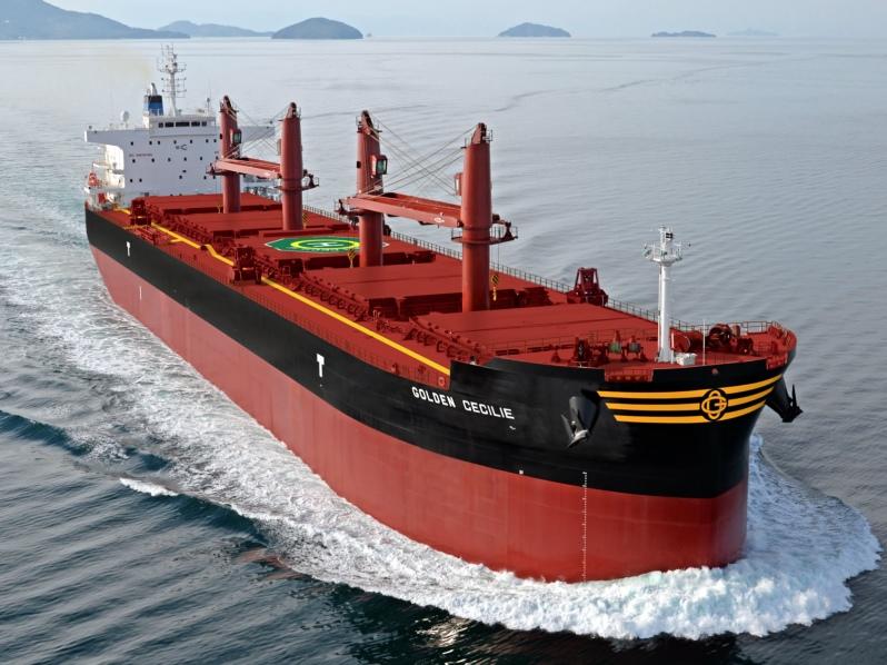Buque de carga general. - medios de trasporte del comercio internacional.